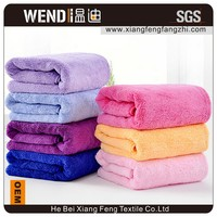 Buy High Quality Best-selling Coral Fleece towel in China on ...