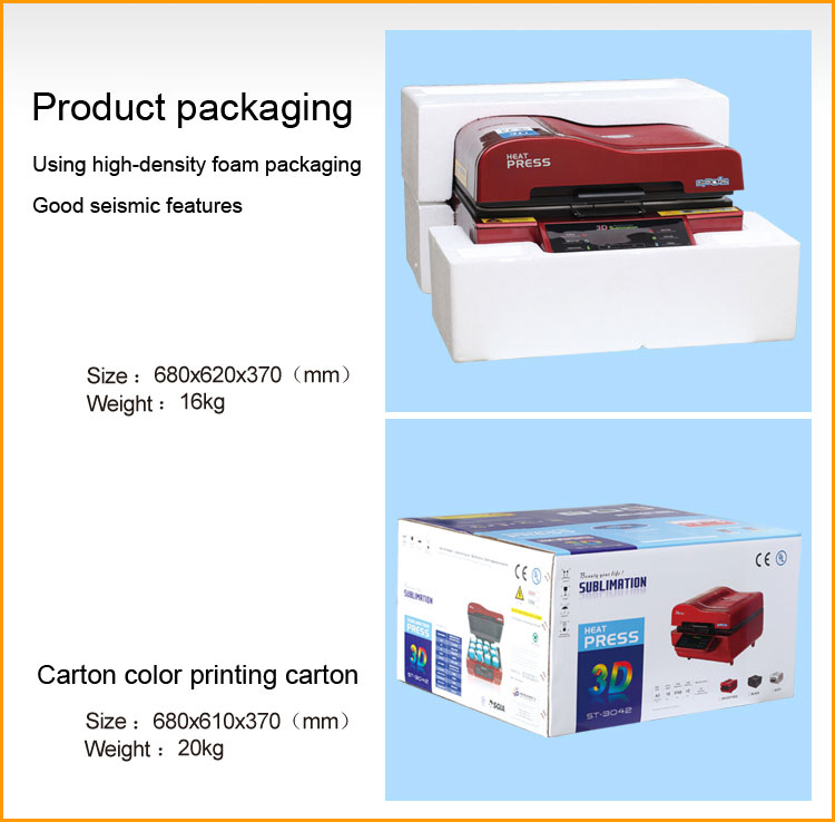 Mug printing machine price in india