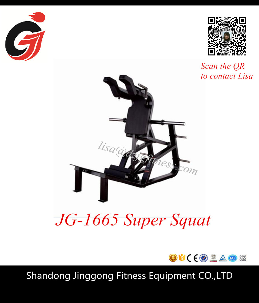 2017 high quality commercial strength training gym equipment/bodybuilding fitness equipment/JG-1665 Super Squat