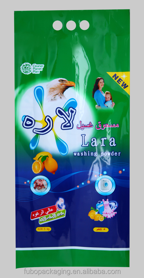 Factory best selling washing powder bag