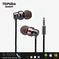 Metal Stereo In Ear Earphone Consumer