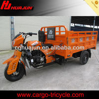 Chongqing 3 wheel cargo tricycle for sale, tri motorcycle
