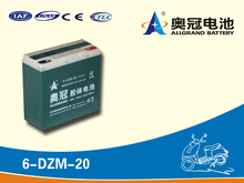 12v 20ah dzm battery deep cycle rechargeable electric bicycle gel battery batteries