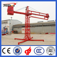 Concrete placing boom / concrete spreader