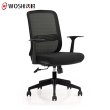 Healthy Material Adjustable Armrest Mesh Back Luxury Contemporary Computer Chair Deals