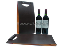 Double PU Leather Wine Carrier Wine Box Wine Bag