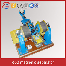 XCGS 50 Lab Magnetic Separator Tube for Magnetic Mineral Testing