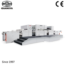 TYM2000JT High speed automatic cigarette hot stamp embossed printing machine