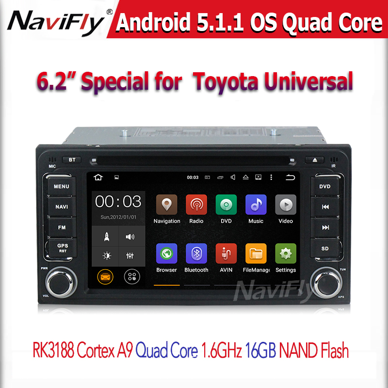 cheap price car stereo in dubai with quad core android for 6.2 inch toyota Old Corolla unisersal car radio with sim card