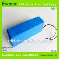 12V Lithium Battery 40Ah with PCM inbuilt for Motor Cycle / Scooter / Golf Trolley
