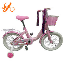 best selling baby boy kid bicycle / royal baby bicycle / kids motocross bikes for sale