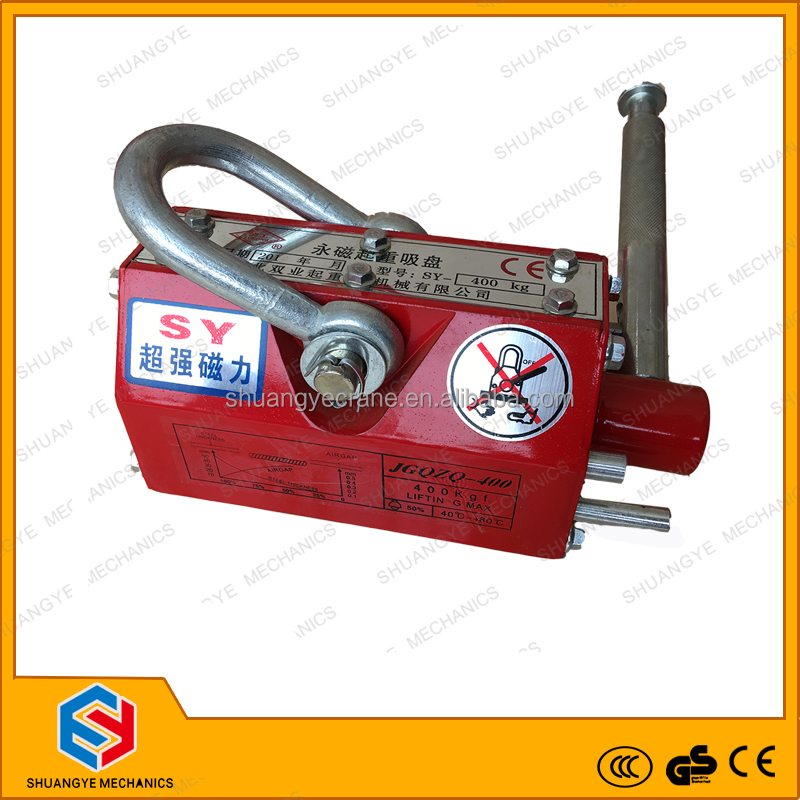 magnet crane/super strong magnets/steel plate lifting magnets