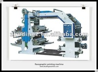 2012 HIGH QUALITY!!MEDIUM SPEED FLEXOGRAPHIC PRINTING MACHINE FOR PLASTIC FILM FOUR SIX EIGHT-COLOUR