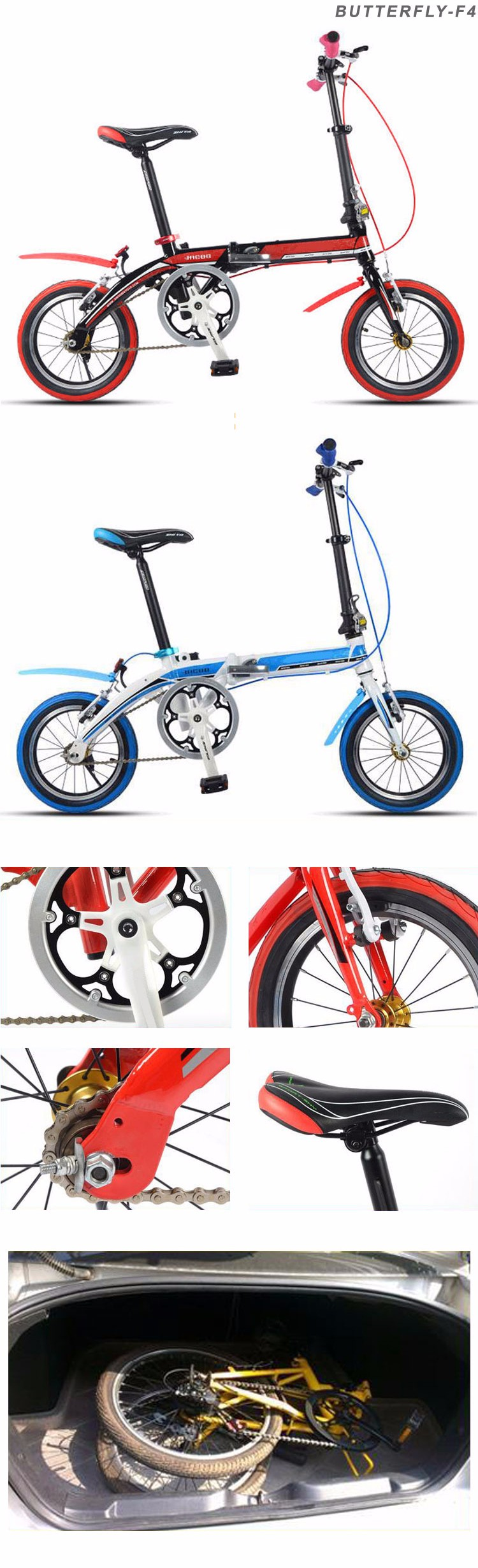 Dynabike Butterfly F4 - 14 Inch small Folding Electric Bicycle - 8AH Lithium Battery