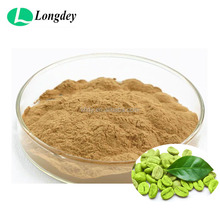 Chinese Supplier Green Coffee Extract Healthcare Supplement Private Label Weight Loss Coffee