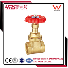 brass rising stem sluice water meter gate valve