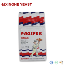 Reasonable price high sugar instant dry yeast for bread production line