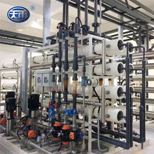 Industrial water reverse osmosis system plant for Sewage treatment