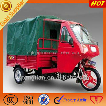 China 200cc Three Wheel Cargo Motorcycles