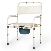 Width adjustable folding disabled commode chair