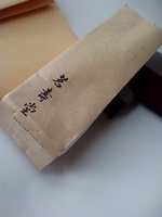 Kraft paper/Plastic film laminated tea/food paper bag for cookies/coffee/chocolate/tea/chips