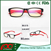 Anti Blue Light Glasses Optical Frames