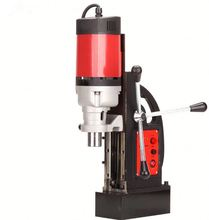 magnetic drilling and cutting machine magnetic drill press machine for sale large power magnetic drill Electric Power Tools