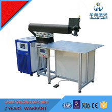 Huahai laser high frequency 200W 300W 400W multifunction auto two phase arc channel letter laser welding machine