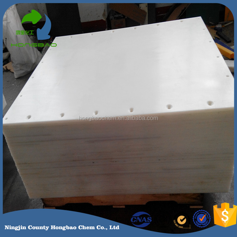 chemical resistant factory price plastic sheet uhmwpe sheet hdpe sheet