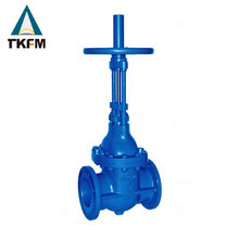 New design bs5163 nbc long stem gate valve dn25 for wholesales