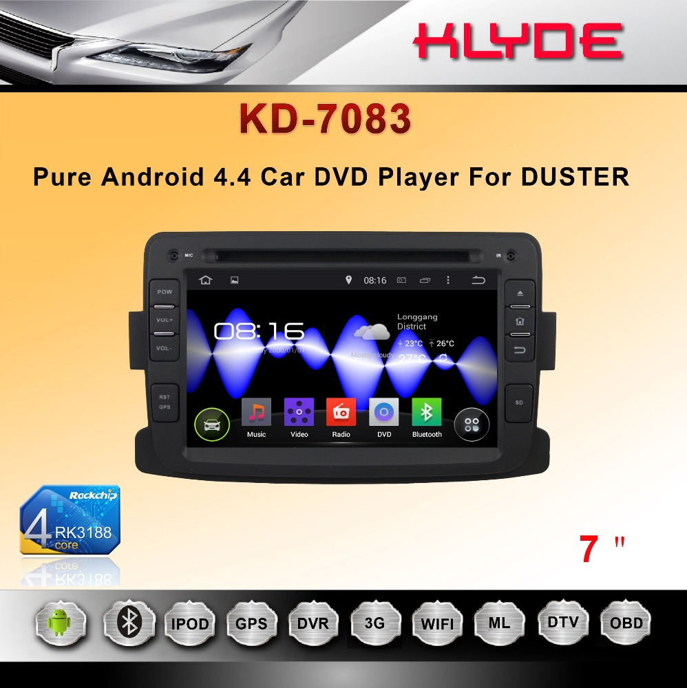 In-dash Car Stereo Video Player 7 inch Touch Screen with Digital Audio Broadcasting for Renault duster