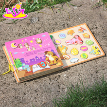 2016 new design funny baby wooden jigsaw puzzle book W14H002