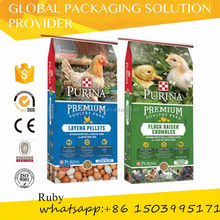 plastic laminated feed packaging for cattle/horse/chicken/dog /cat food packing 20LBs 50LBs bag