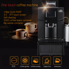 3.5 ' touch screen with beautiful button icons automatic coffee vending machine