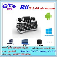 GYS good fly air mouse i8 mini 2.4ghz wireless touchpad keyboard