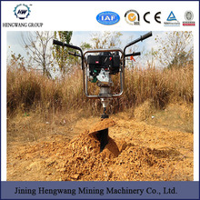 Hand-Held Soil Hole Drilling Machine/Portable Manual Earth Auger