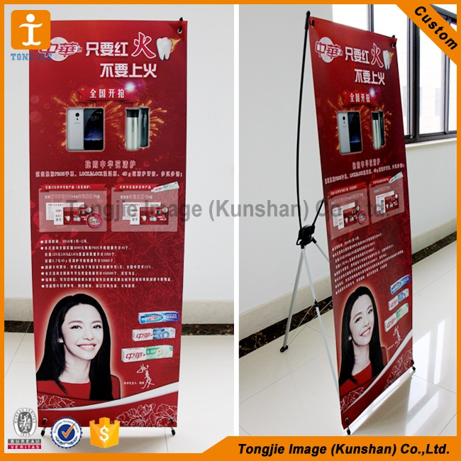 Custom printing display banner portable butterfly X stand