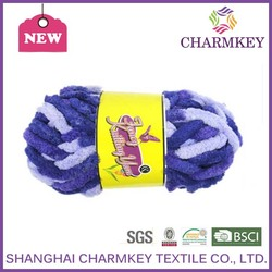 2016 super soft fluffy polyester chenille product for hand knitting yarn in china