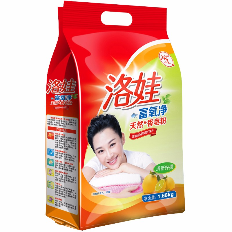 OEM Customized washing detergent laundry powder