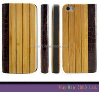 Hot products 2015 new wood bamboo leather wallet flip stand case cover for iphone 5