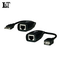 1M RJ45 male USB Cable to Female Extension Cable