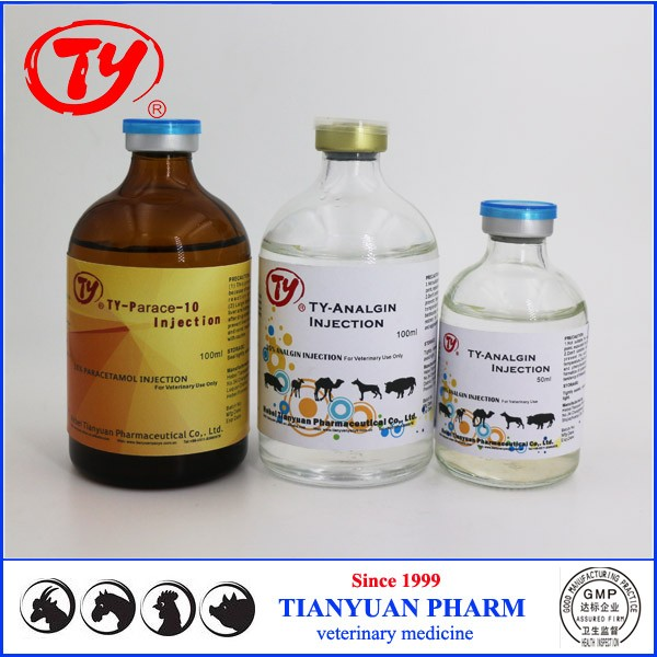 fever medicine for animals Analgin/Novalgin injection antipyretic injection