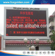 Favorites Compare High Performance Outdoor Red Color P10 LED Module/P10 ed led display module