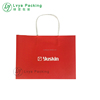 Wholesale TOP Quality white Reusable Custom Logo printing shopping storage Kraft Paper Bag with twisted handle