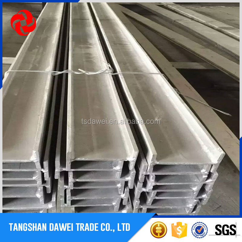High quality MS Steel h beam sizes /h beam weight