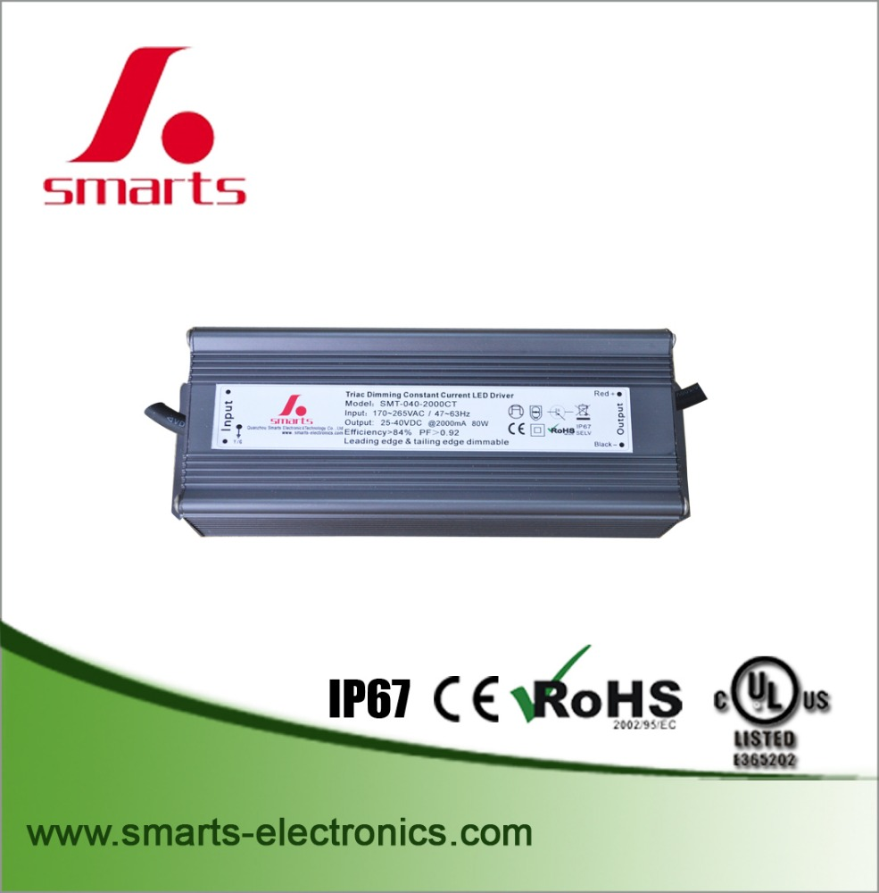 ul listed dimmable led driver 12v 80w for led power supply