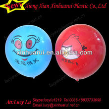 promotional toys for kids china famous birds on balloons