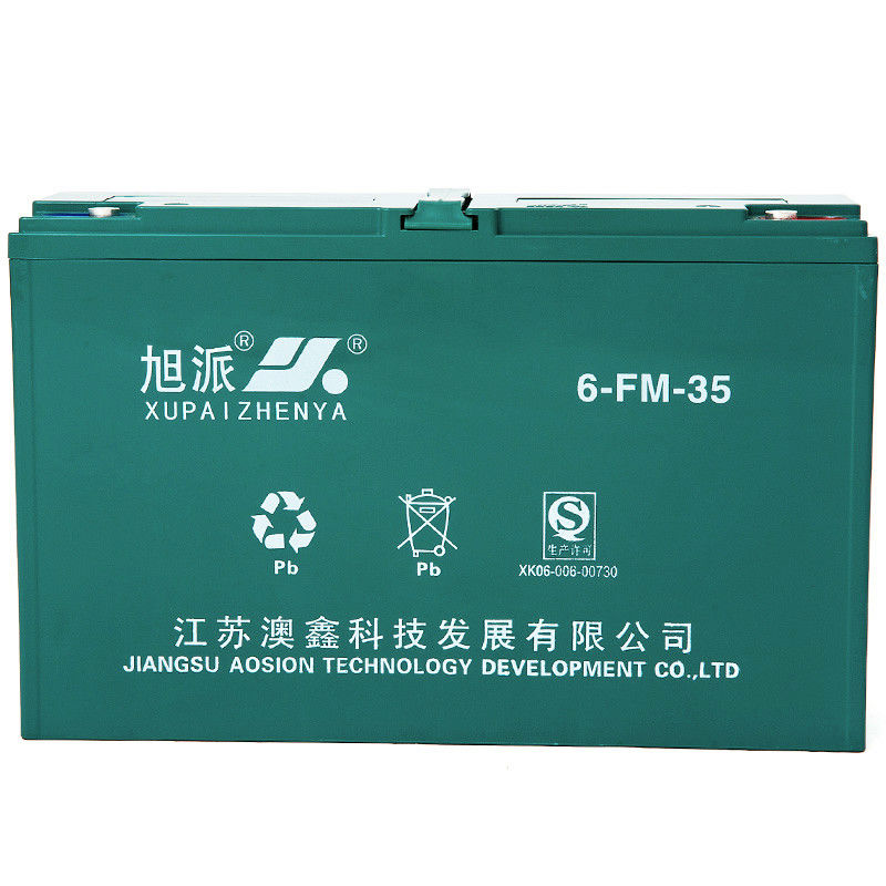 High technic 12v35ah electric scooter battery uv recombination
