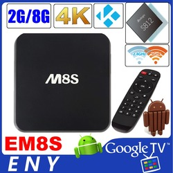 4K XBMC KODI Bluetooth 4.0 Amlogic S812 M8S wireless mouse and keyboard