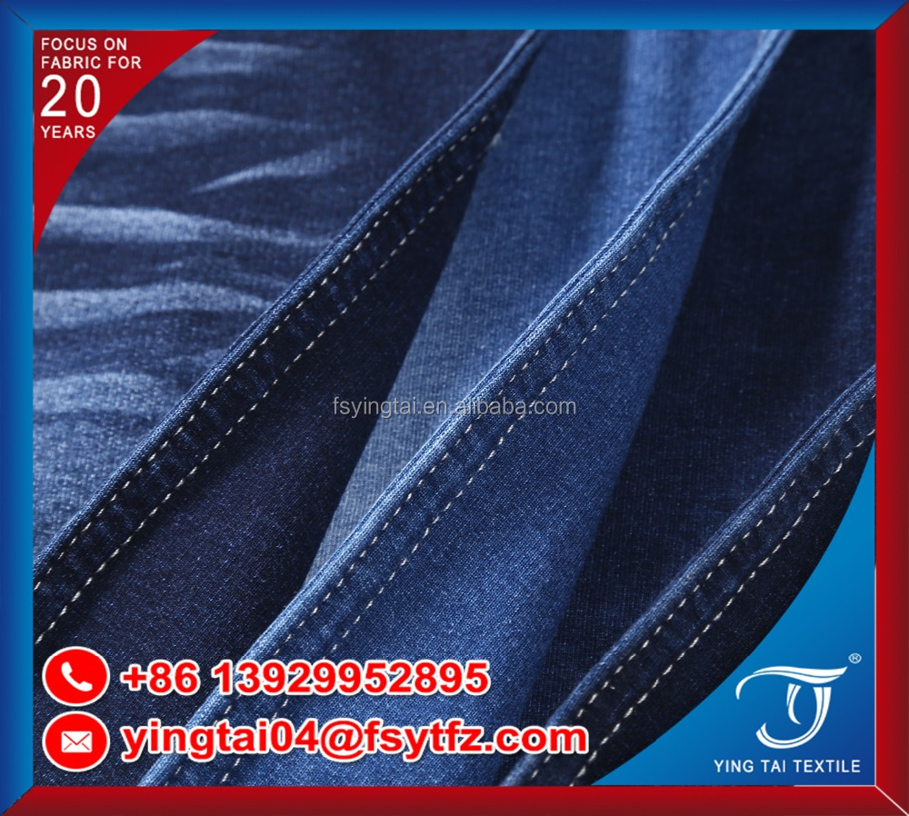 french terry cotton stretch knitting denim fabric for coat 250gsm